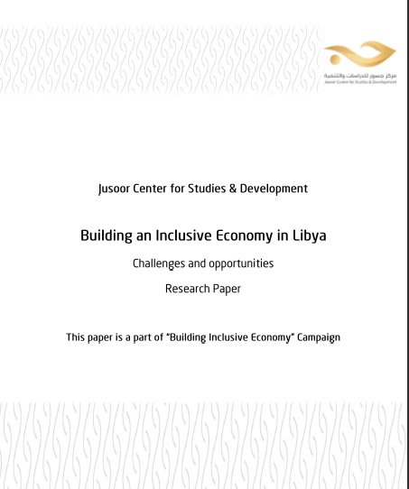 Building an Inclusive Economy in Libya