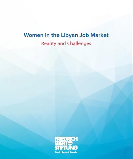 Libyan women in job market